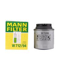 MANNFILTER 曼牌 机油滤清器/机滤/机油格 W712/94 1.4T *2件