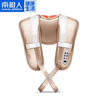 Nan ji ren/南极人 YD-802N 按摩披肩