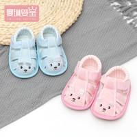 曼琳婴 宝宝步凉鞋