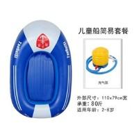 淘贝思   儿童充气船橡皮艇