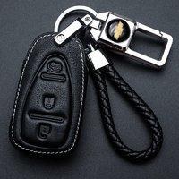 雪佛兰科鲁兹迈锐宝XL科沃兹赛欧探界者创酷沃兰多车钥匙包套扣壳