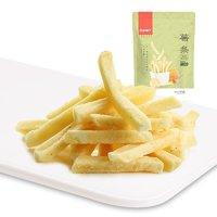 良品铺子 薯条 蜂蜜黄油味 *14件