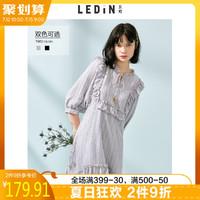 LED'IN 乐町 CWFA91401 女士雪纺连衣裙