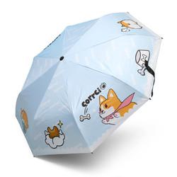 十一宫 二次元Cosplay 折叠晴雨伞