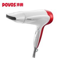 Povos 奔腾 PH5309I 负离子电吹风