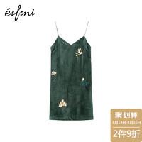 Eifini 伊芙丽 1171211398911 女士吊带连衣裙