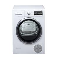 SIEMENS 西门子 干衣机 WT47W5601W 9公斤(白色)