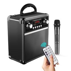 夏新 户外便携式无线蓝牙音箱