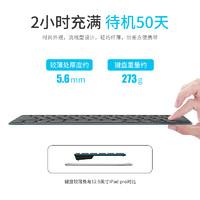 RAPOO 雷柏 E6080 无线蓝牙键盘