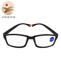opeco 高清防蓝光老花眼镜 树脂合成镜片老花镜