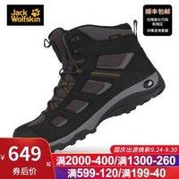 预售 Jack Wolfskin/狼爪 4032361 男鞋