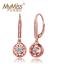 Mymiss镶嵌施华洛世奇人工锆石925银雪花耳环
