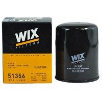 WIX维克斯滤清器51356机油滤芯格适用锋范飞度思域雅阁杰德奥德赛
