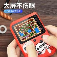 Mofi 莫凡 复古怀旧款 掌上游戏机400款