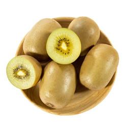 芬果时光 四川黄心猕猴桃 24枚 单果约70-90g
