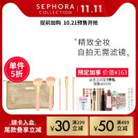 Sephora/丝芙兰玩趣甜粉美妆套刷少女心化妆刷套装