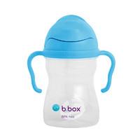 澳洲b.box儿童吸管杯重力球水杯宝宝学饮杯带手柄防漏带刻度 新版第三代NEW 天蓝色