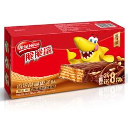 雀巢(Nestle) 脆脆鲨 休闲零食 威化饼干 花生口味640g(24*20g+赠8*20g)
