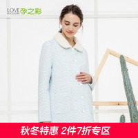 孕之彩 孕妇哺乳睡衣