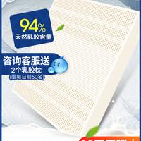 PARATEX乳胶床垫泰国纯天然进口1.5米1.8m榻榻米双人软床褥床垫R0