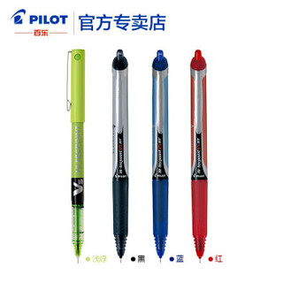 PILOT 百乐 BXRT-V5 中性笔 0.5mm(3+1)4支套装