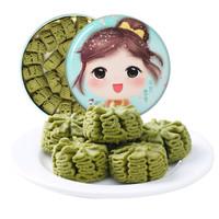 俏侬 小花曲奇饼干(抹茶味) 300g 酥脆饼干 烘焙糕点