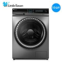 LittleSwan 小天鹅 TG100V88WMUIADY5 变频滚筒洗衣机 10kg