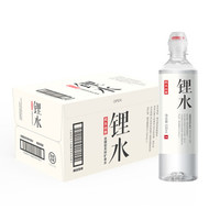 农夫山泉 含锂型 饮用天然矿泉水 535ml*24瓶