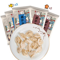 泰祥 海鲜水饺组合装1.8kg