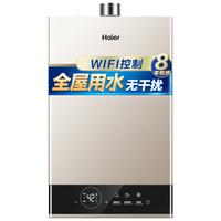 新品发售 : Haier 海尔 JSQ25-13JM6(12T)U1 13升 燃气热水器