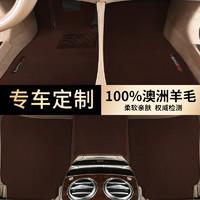 100%羊毛宝马新5系525li7系X6奔驰S级路虎保时捷卡宴专用汽车脚垫