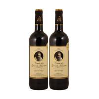 CASTLE 城堡 红葡萄酒 750ml*2瓶