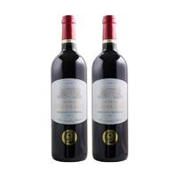 CASTLE 城堡 法国原装进口 2014红葡萄酒 750ml*2瓶 13.5%vol