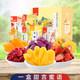 88VIP:良品铺子 水果干大礼包 441g *4件 64.82元包邮(前30分钟)