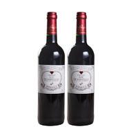 CASTLE 城堡 红葡萄酒 750mlx2 2015年 13.5%vol