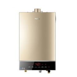 限地区 : Haier 海尔 JSQ25-13WH3(12T) 燃气热水器
