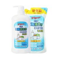 88VIP : PIGEON 贝亲 奶瓶 PL156 清洗剂补充套装 700ml+600ml