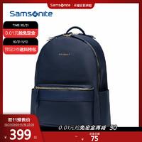 Samsonite/新秀丽2019新款双肩包女小包 时尚潮流百搭书包女TQ4*002