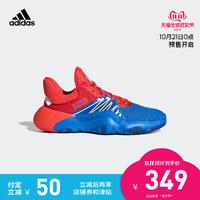 阿迪达斯官网D.O.N. Issue #1大童/女子篮球鞋EF2932
