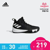 阿迪达斯官网Explosive Flash儿童/女子篮球鞋DB1574