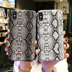 GGUU 质感蛇皮纹苹果x手机壳奢华欧美风7plus皮质硬壳iphonexr个性时尚8潮流