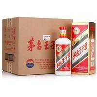 茅台 王子酒 46度 酱香型白酒 500ml*6瓶