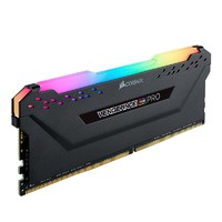 CORSAIR 美商海盗船 复仇者RGB PRO DDR4 3200 台式机内存条 8GB