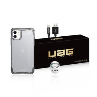 UAG iPhone 11 手机壳+指环+数据线 三合一套装礼盒款