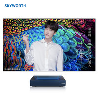 Skyworth 创维 80L5S 4K激光电视