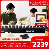CASIO卡西欧电钢琴EP-S120 88键 重锤键盘 电子钢琴