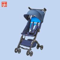 gb 好孩子 POCKIT 3S-F 婴儿口袋车