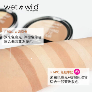 Wet'n'Wild 魅力派 P7491 修容粉盘