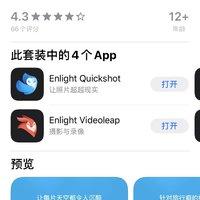 《enlight creative pack》iOS软件