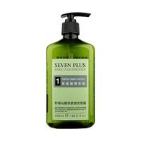 SEVEN PLUS 柠檬马鞭草男女通用香氛洗发水 460ml